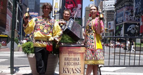 Krushka and Bochka KVASS, Barynya, Alexander Rudoy, Olga Chpitalnaia, Mikhail Smirnov