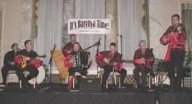 Свадебный Оркестр